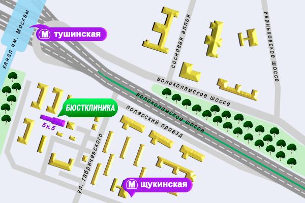 Справка о гастроскопии Тушинская проверить детские анализы мочи